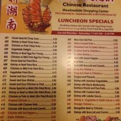 New Hunan Chinese Restaurant
